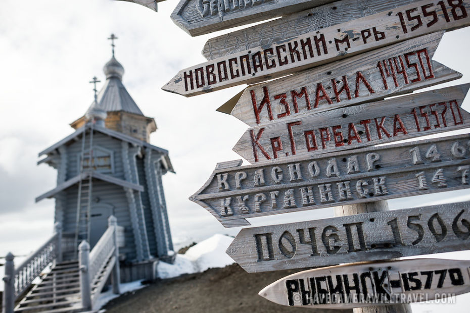 Trinity-Church-Bellingshausen-Station-Antarctica-Signposts-