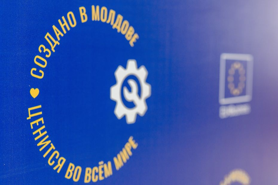 RBU9709