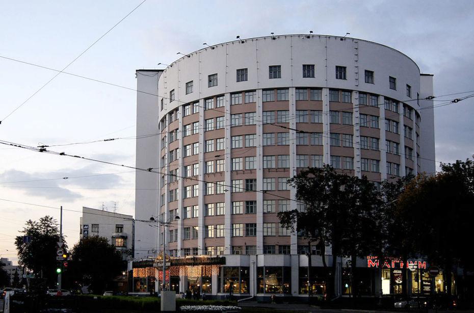 02_Yekaterinburg